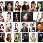 東京文化会館チェンバーオーケストラ白河公演